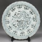 MING DYNASTY BLUE AND WHITE PORCELAIN PLATE  #P2529