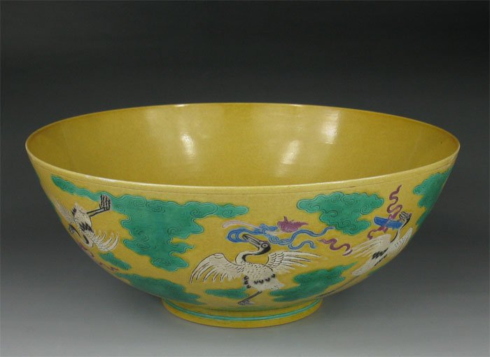 QING DYNASTY Yellow Ground With Plain Tricolor BOWL #P2587