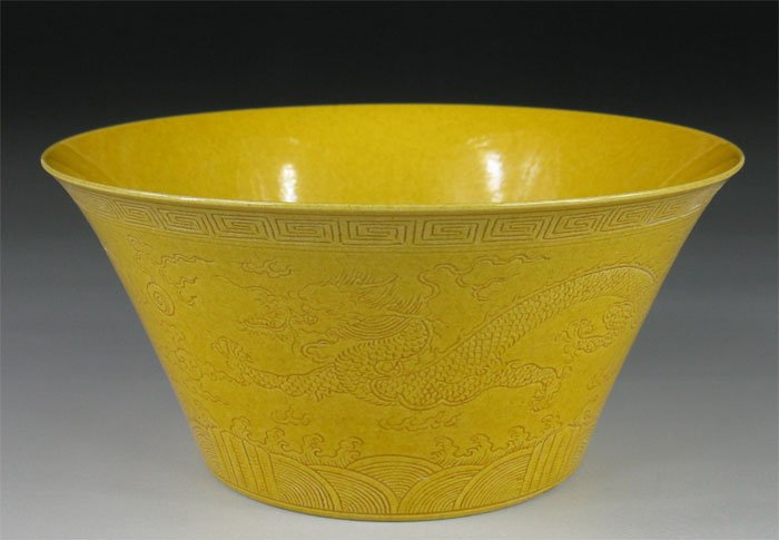QING DYNASTY YELLOW GLAZE CARVED BOWL #P2530