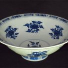 QING DYNASTY BLUE AND WHITE PORCELAIN BOWL #P2352