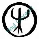 Deep Forest Band Music Artist Logo Decal Sticker
