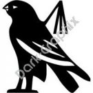 Horus Egyptian Ancient Logo Symbol (Decal - Sticker)