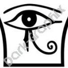 Need Egyptian Ancient Logo Symbol (Decal - Sticker)
