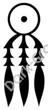 Shine, Beings of Light Egyptian Ancient Logo Symbol (Decal - Sticker)