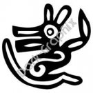 Dog Meso Deko Ancient Logo Symbol (Decal - Sticker)