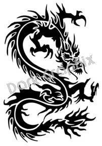 Dragon 17 Fantasy Logo Symbol (Decal - Sticker)