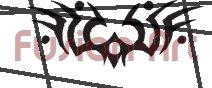 Tribal Tattoo Design Element Style 2 (Decal - Sticker)