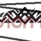 Tribal Tattoo Design Element Style 20 (Decal - Sticker)