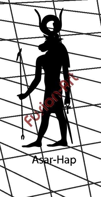 Egyptian God Asar-Hap Silhouette 2 (Decal - Sticker)