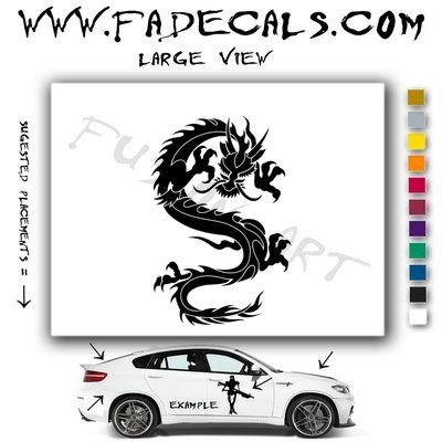 Oriental Dragon Style 4 Vinyl  Logo Decal Sticker