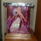 2005 HAPPY HOLIDAY CELEBRATION BARBIE MACKIE NIB NEW