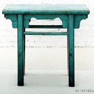 Vintage Aqua Ming Table
