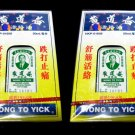 2X Hong Kong Brand Wong To Yick Wood Lock Medicated Balm Oil 50ml - Muscular Aches Pain Relief