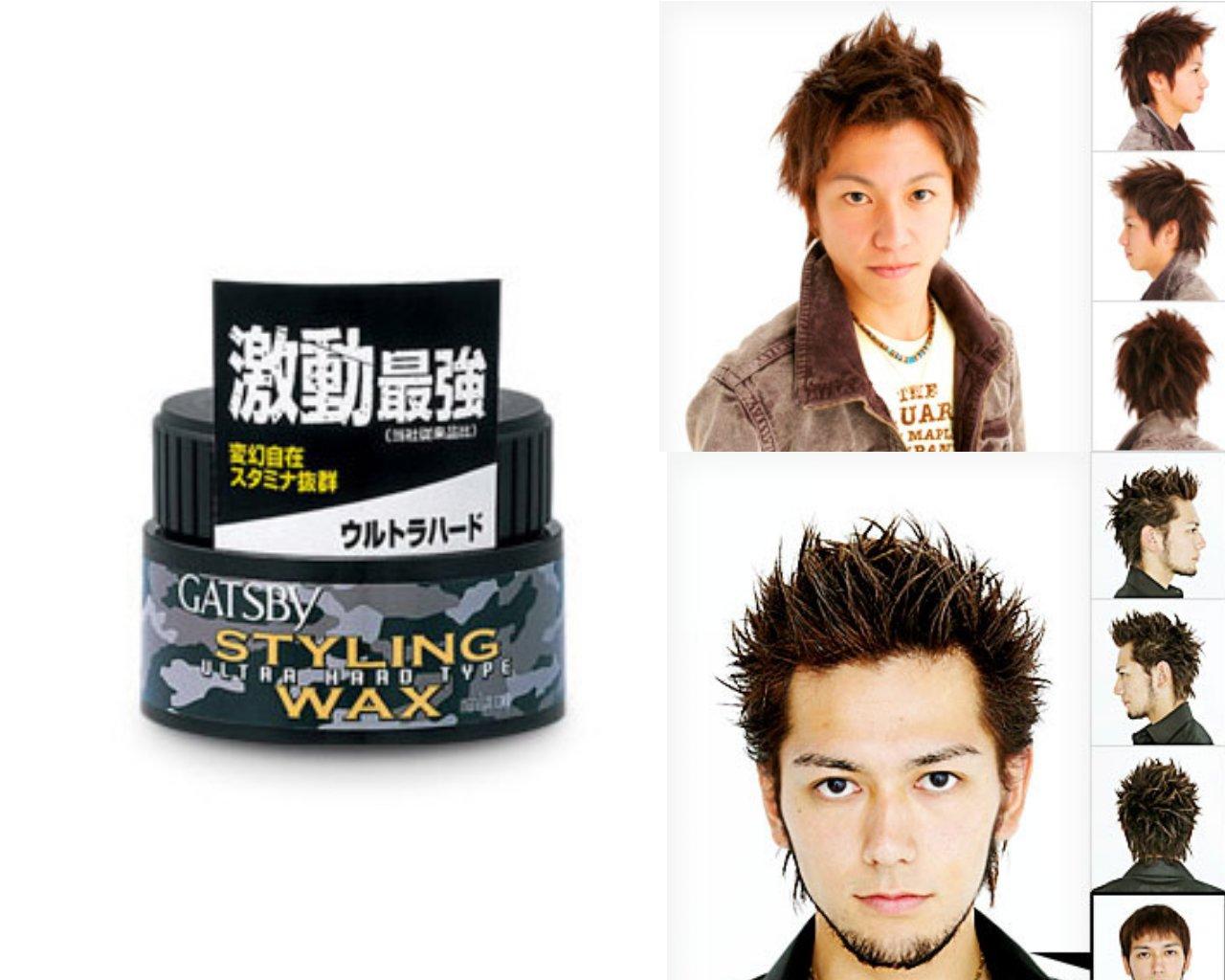 Japan Gatsby Hair Styling Strongest Series - Ultra Hard Type Wax 80g