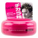 Japan Gatsby Wax Hair Styling Moving Rubber Series Spiky Edge 80g Free Shipping