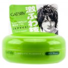 Japan Gatsby Wax Hair Styling Moving Rubber Series Air Rise 80g Free Shipping