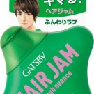 Japan Gatsby Hair Styling Hair Jam Series Rough Nuance 120ml Free Shipping