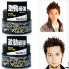 2PCs Lot Japan Gatsby Hair Styling Strongest Series - Ultra Hard Type Wax 80g Free Shipping
