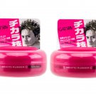 2PCs Lot Japan Gatsby Wax Hair Styling Moving Rubber Series Spiky Edge 80g Free Shipping