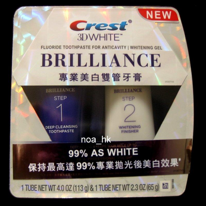 Crest 3D White Brilliance Deep Cleansing Toothpaste 113g & Whitening Gel 65g Set