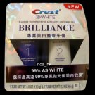 Crest 3D White Brilliance Deep Cleansing Toothpaste 113g & Whitening Gel 65g Set