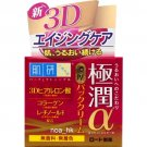 Japan Hada Labo Gokujyun 3D Super Hyaluronic Acid Collagen Retinol Cream 50ml