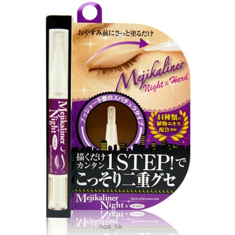 Chezmoi Mejikaliner Night & Hard Double Eyelid Liquid Serum Essence Stick 2ml