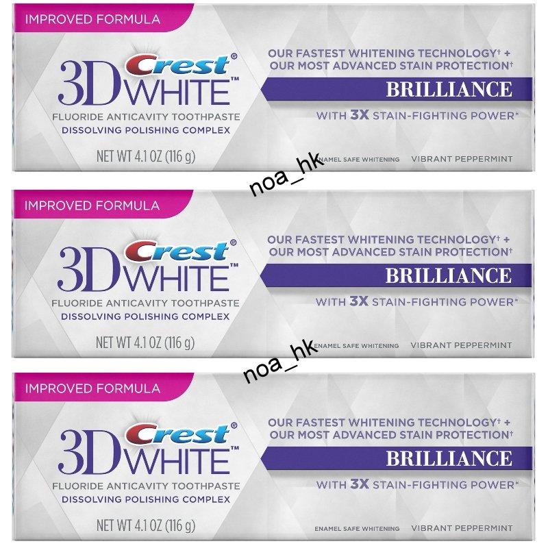 3X Crest 3D White Brilliance Enamel Safe Teeth Whitening Toothpaste 116g