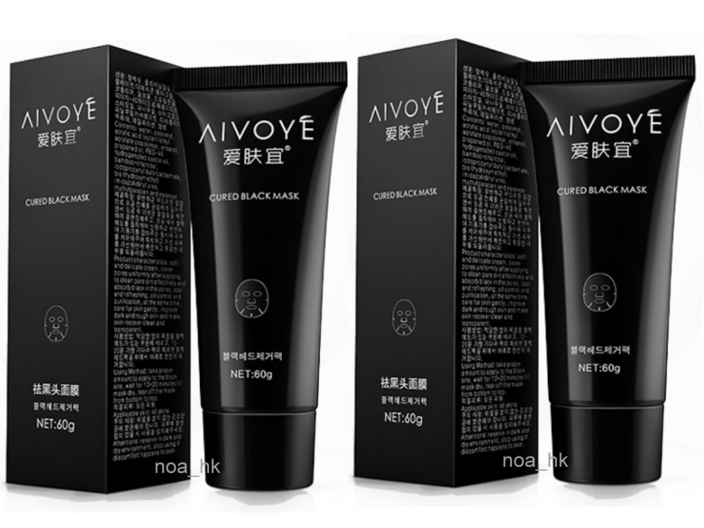 2X AIVOYE AFY Cured Black Mask 60g Facial Black Head Remover Remove Blackhead