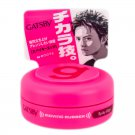 Japan Gatsby Wax Hair Styling Moving Rubber Series Spiky Edge 15g Mini Travel Size