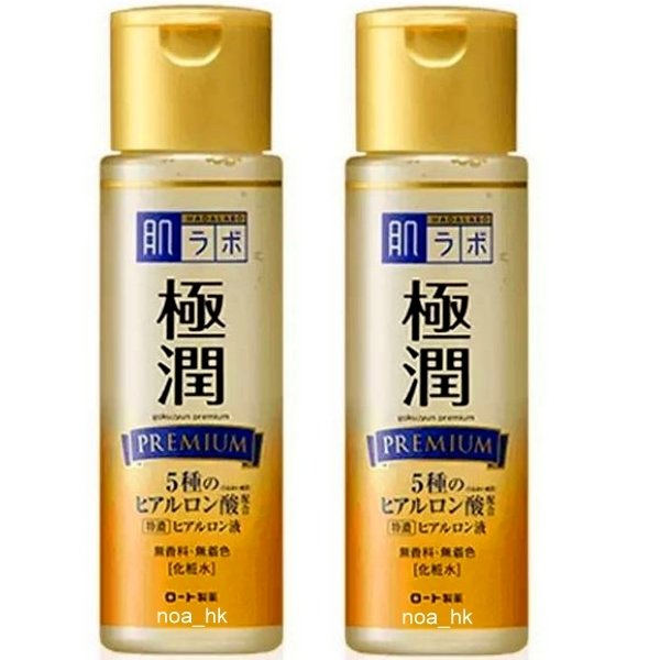 2X Hadalabo Gokujyun Premium Hyaluronic Acid Moisturizing Skin Lotion 170ml