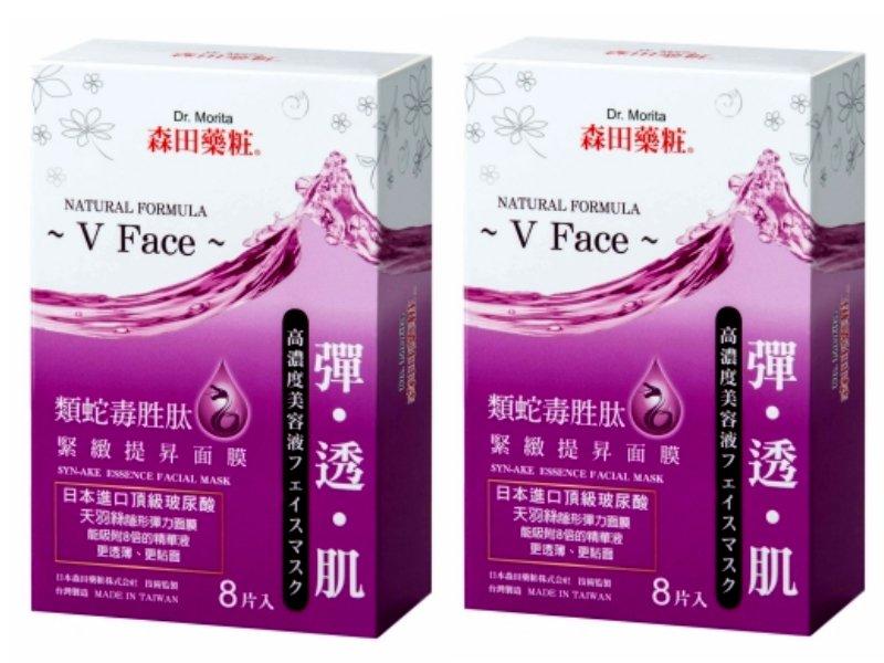 2X Dr Morita Natural Organic Formula V Face SYN-AKE Essence Facial Mask 8pcs
