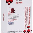 Dr. Morita Whitening Essence Ultra Slim Facial Mask 10sheets / Box