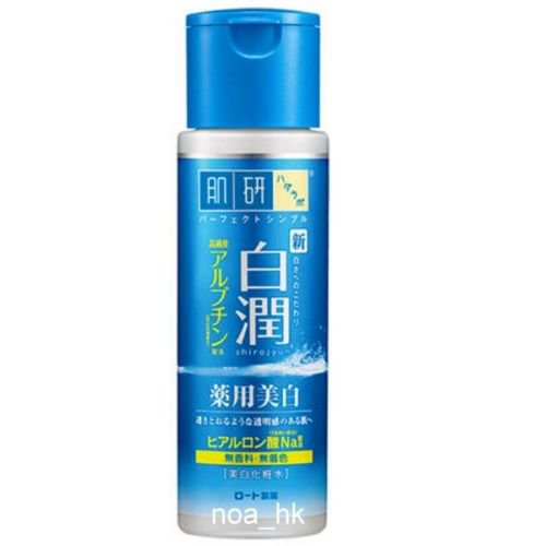 Japan Hada Labo Hadalabo Arbutin Whitening Face Lotion Light 170ml