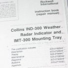 Rockwell Collins IND-300 & DCP-270/325 Instruction/Maint/repair manual