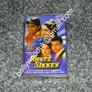 Khote Sikkey - 1998 Bollywood Indian cassette tape - Rajesh Roshan