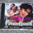 **Prem Granth** Bollywood/Indian Soundtrack CD Laxmikant Pyarelal Madhuri Dixit Premgranth