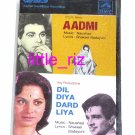 Aadmi (1968) / Dil Diya Dard Liya (1966) - Bollywood Indian Soundtrack Cassette Tape HMV Naushad