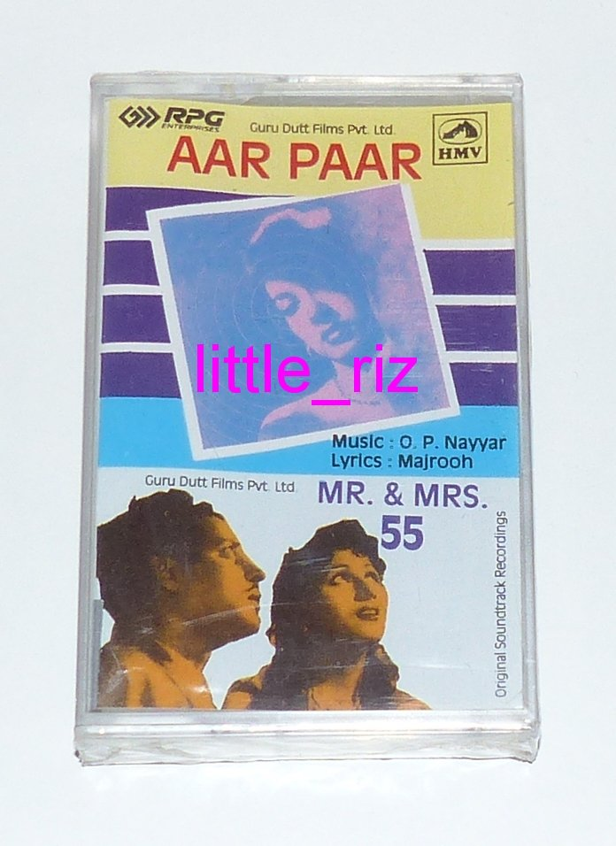 Aar Paar (1954) / Mr and Mrs 55 (1955) � Bollywood Indian Soundtrack Cassette Tape HMV O.P. Nayyar