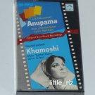 Anupama (1966) / Khamoshi (1970) – Bollywood Indian Cassette Tape Hemant Kumar