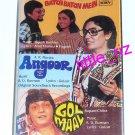 Baton Baton Mein / Angoor / Gol Maal – Bollywood Indian Cassette Tape R.D. Burman