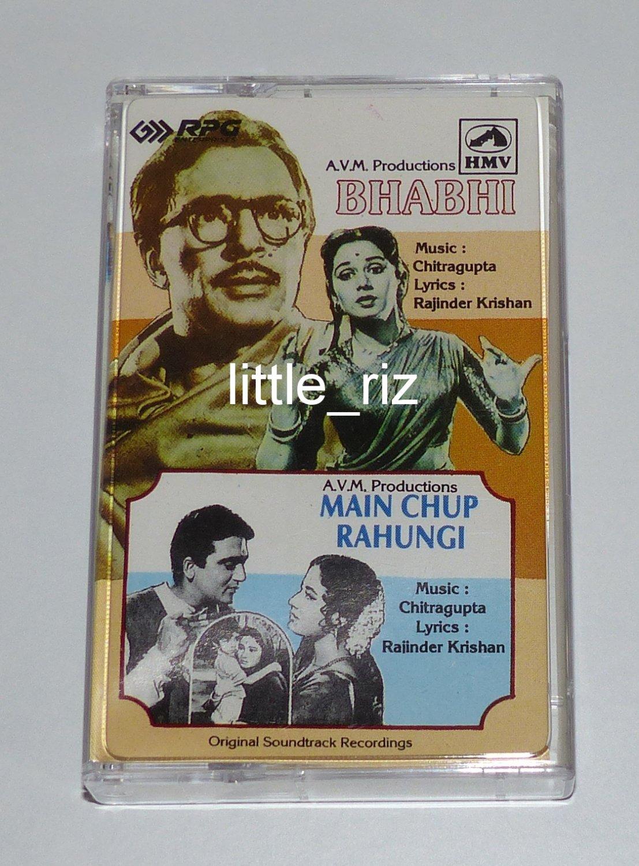 Bhabhi (1957) / Main Chup Rahungi (1962) � Bollywood Indian Cassette Tape Chitragupta
