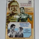 Bhabhi (1957) / Main Chup Rahungi (1962) – Bollywood Indian Cassette Tape Chitragupta