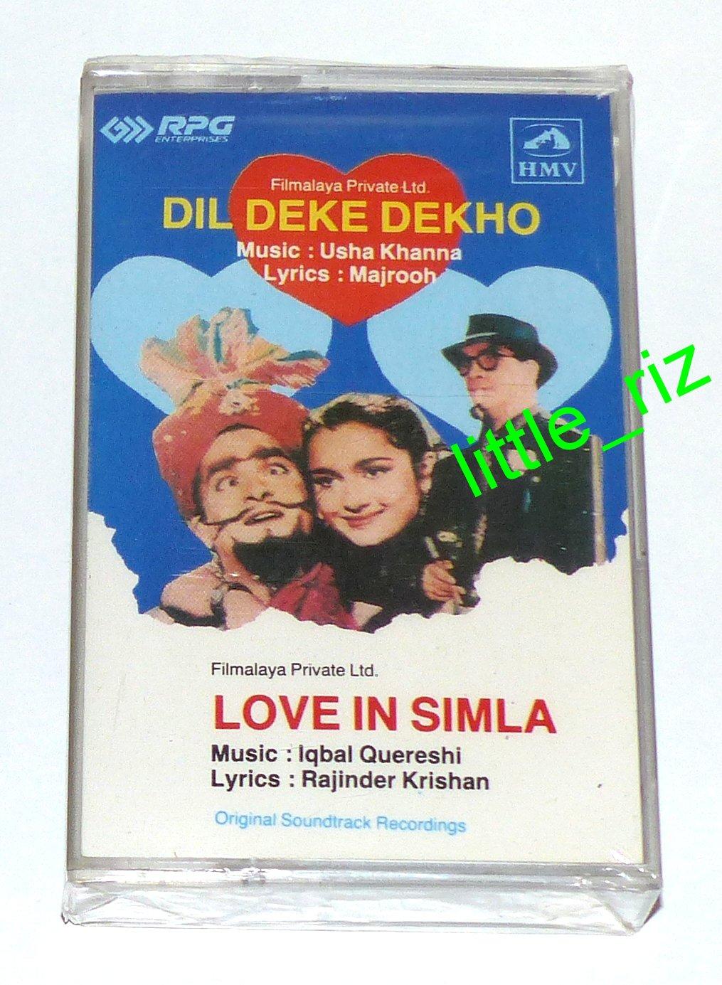 Dil Deke Dekho (1959) / Love in Simla (1960) � Bollywood Indian Cassette Tape