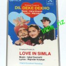 Dil Deke Dekho (1959) / Love in Simla (1960) – Bollywood Indian Cassette Tape