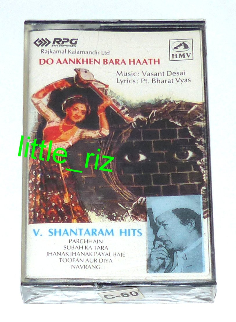 Do Aankhen Bara Haath (1957) and V. Shantaram Hits � Bollywood Indian Cassette Tape Vasant Desai