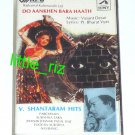 Do Aankhen Bara Haath (1957) and V. Shantaram Hits – Bollywood Indian Cassette Tape Vasant Desai