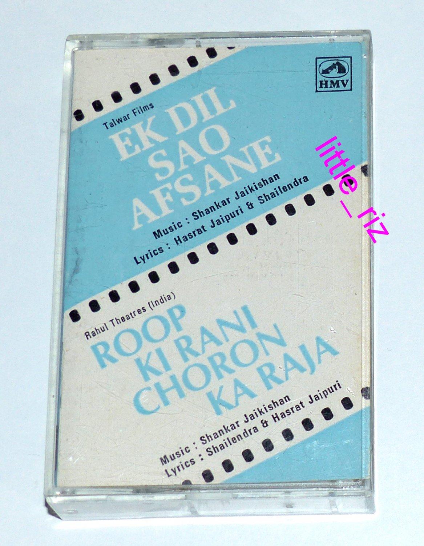 Ek Dil Sao Afsane / Roop Ki Rani Choron Ka Raja � Bollywood Indian Cassette Tape