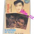 Junglee / Kashmir Ki Kali – Bollywood Indian Cassette Tape Shankar Jaikishan, O.P. Nayyar