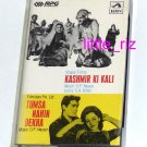 Kashmir Ki Kali (1964) / Tumsa Nahin Dekha (1957) – Bollywood Indian Cassette Tape O.P. Nayyar